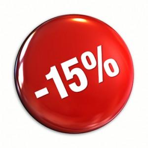 Акция по каско -15%